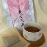 毎日スッキリ茶|日本一のお茶ソムリエがブレンドで滞留物すっきり
