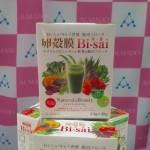 美味しいキレイの習慣を作り上げる高機能青汁|卵殻膜Bi-sai(美菜)