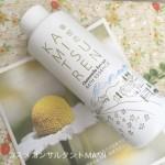 冷え症のためのボディケアはカミツレ研究所のカモミール風呂