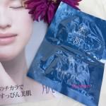 非売品の肌潤化粧水マスク|肌のキメがビシッと整うプレミアムマスク