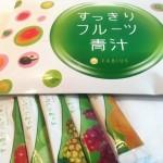 スッキリフルーツ青汁|野菜不足には80種類の酵素を美味しく飲む