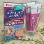 ピジョンカフェインレスミルクティー|妊娠中・授乳中・夜寝る前でもおいしく飲める