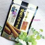 若返りアンチエイジングの南雲吉則先生監修|山﨑農園産あじかん焙煎ごぼう茶