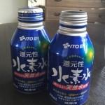 伊藤園の還元性水素水|50代、60代の支持多数で体のサビを還元する!