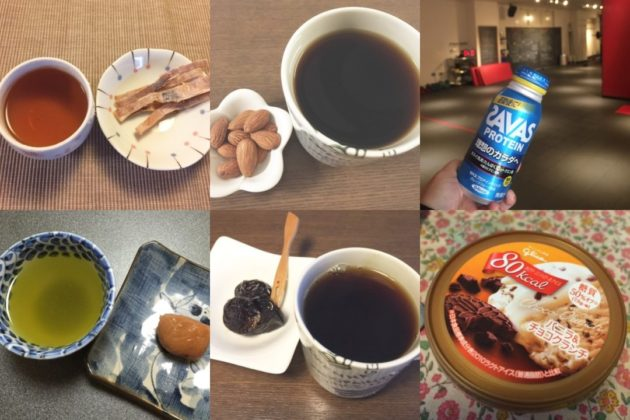 糖質制限ダイエットの間食