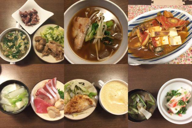 リアルフィットの夕食メニュー