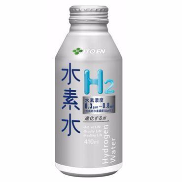 伊藤園の水素水の濃度表記