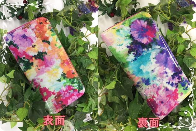 表裏で表情の違う財布