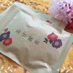甘い!なのにノンカロリーノンシュガーのデトックス茶|美甘麗茶(びかんれいちゃ)口コミ