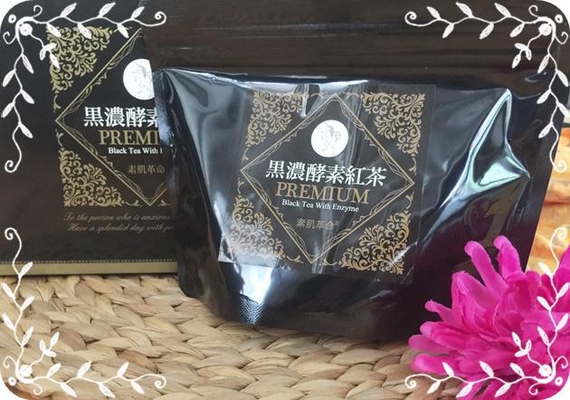 黒濃酵素紅茶の口コミと効果
