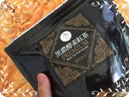 黒濃酵素紅茶は楽天でも販売しています。