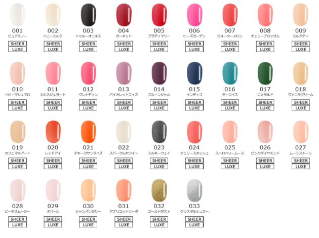 66色から選べる自宅ネイル