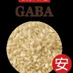 不眠で依存しない ハーブの休息GABA