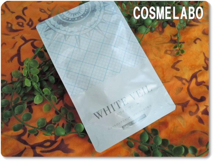whiteveilホワイトヴェール