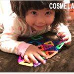 知育玩具の磁石マグネットで想像力を育む|Newisland