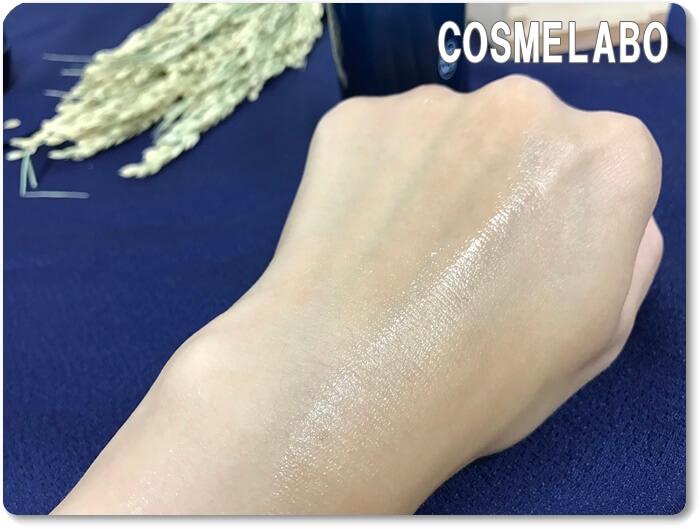 米肌 化粧水 口コミ