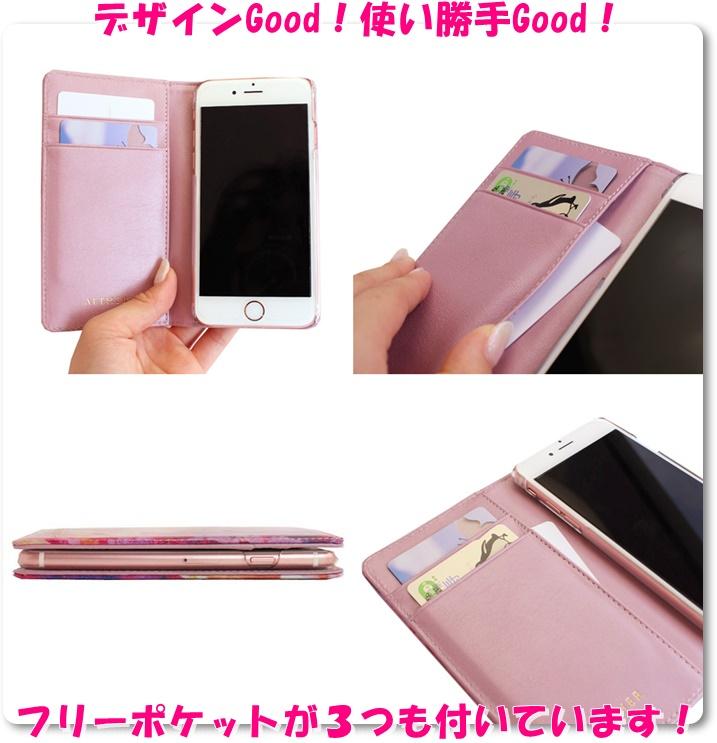 iphoneケース 花柄