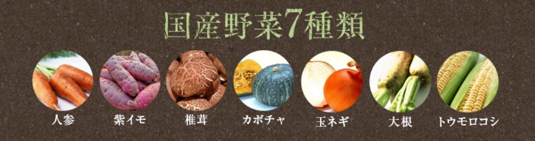 玄米ミルクスムージー 野菜