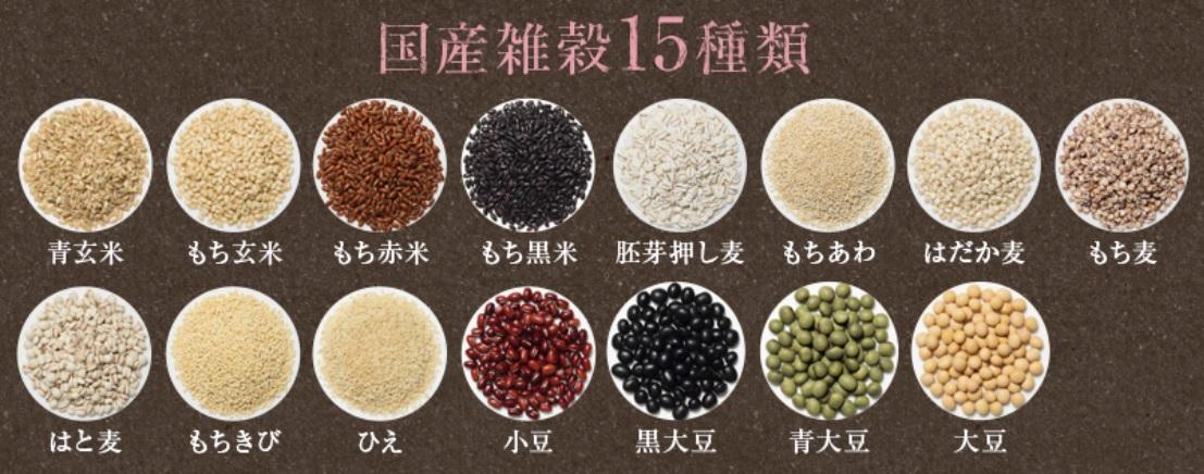 玄米ミルクスムージー 雑穀