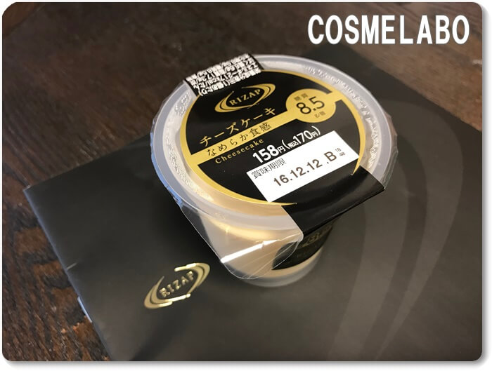 ファミマ ライザップ チーズケーキ