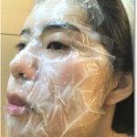 【販売狩猟】炭酸ジェル顔パックでお肌のむくみ除去|アヴィナスセレブジェルパック