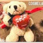 バレンタインにいただいたリンツチョコレート|リンドールギフトボックス