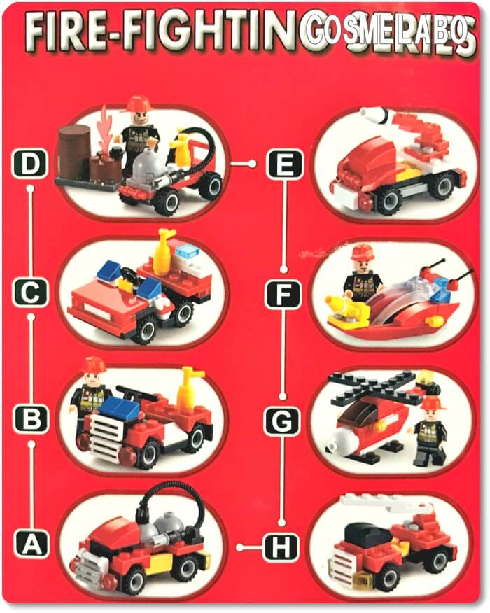 レゴ 消防車