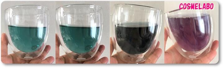 青の花茶 変化