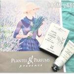 Plantes&Parfums プレゼント