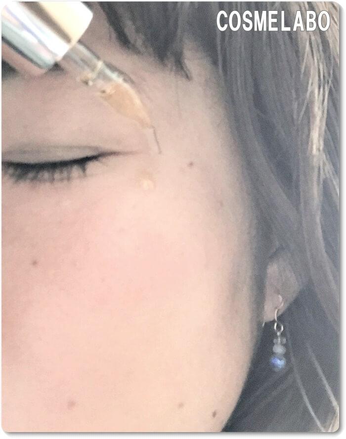 目尻シワ 美容液 ビタリア