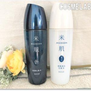 肌潤化粧水 比較