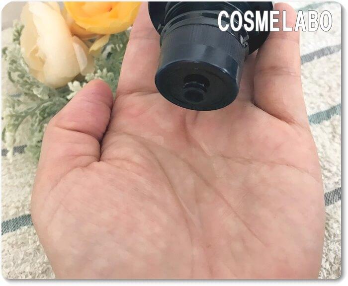 肌潤化粧水 口コミ