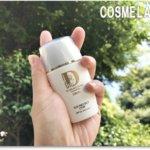 ジュランツ・サンプロテクトUVの日焼け止め効果の口コミ評判|高須英津子化粧品