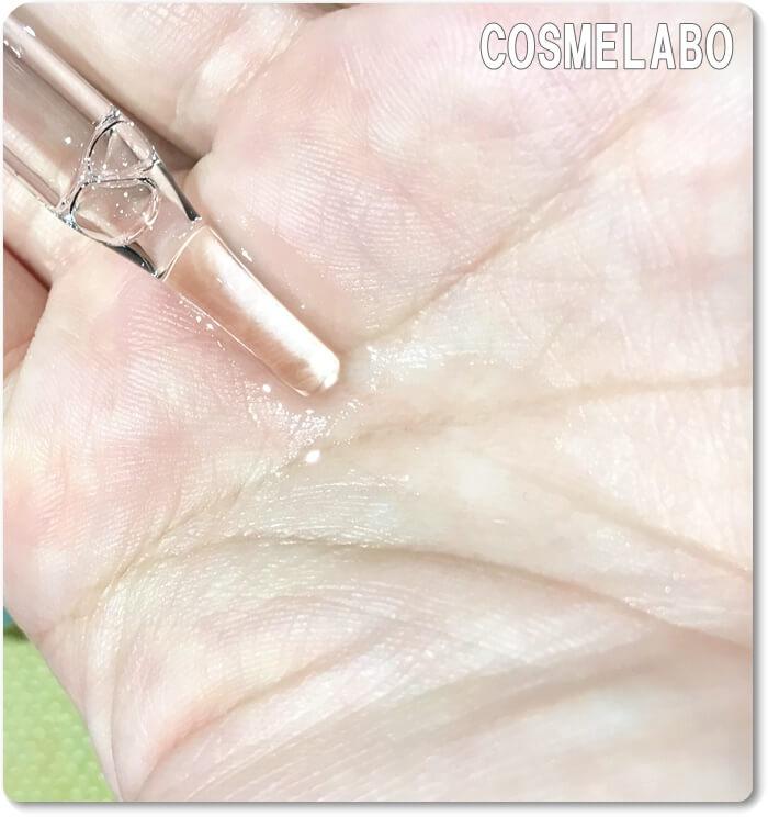 高機能美容液 バラシングセラムC