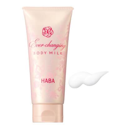 HABAハーバー 保湿クリーム