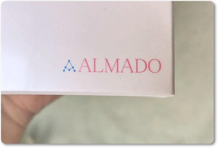 アルマードとは