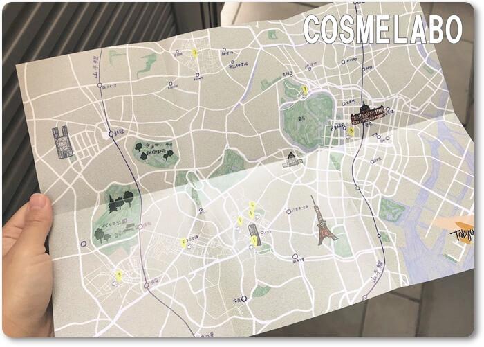 東京アートマップ マイリトルボックス