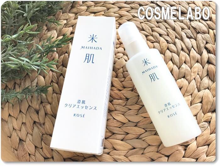 maihada  化粧水