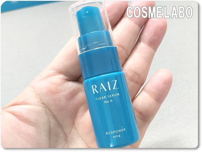RAIZ クリアセラムNo.6 成分